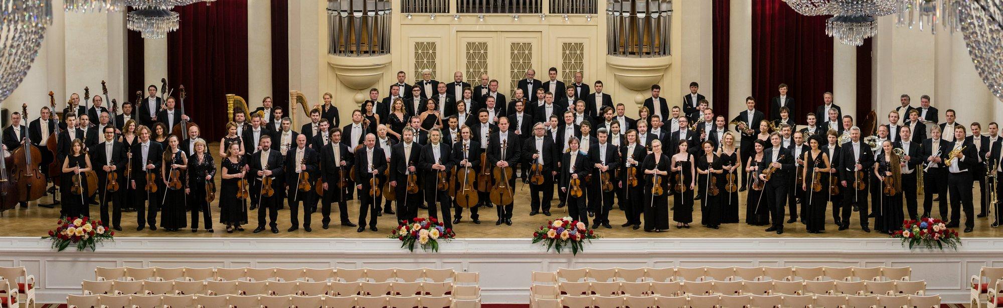 Stas Mihaylov Konzert 2021